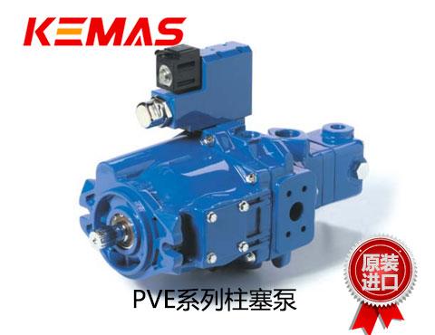 威格士PVE系列柱塞泵