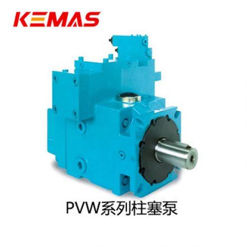 威格士PVW系列柱塞泵