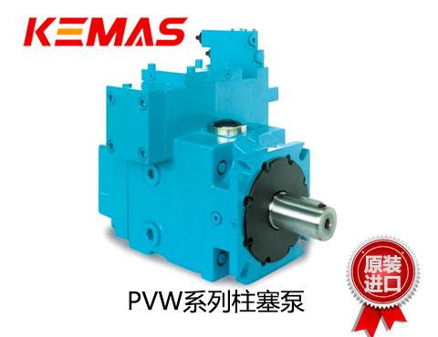 威格士PVW斜盘式轴向柱塞泵