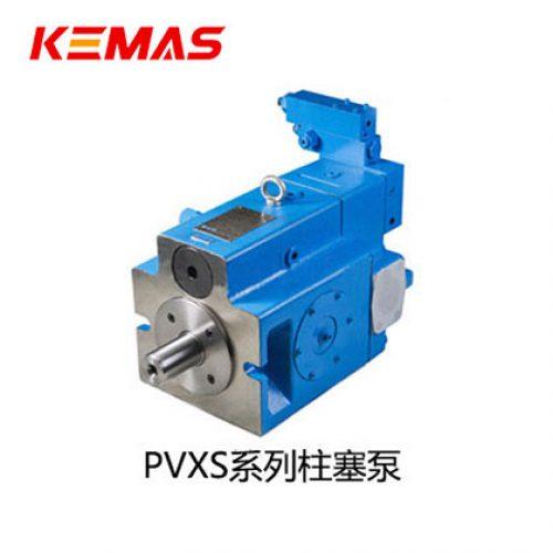 威格士PVXS系列柱塞泵