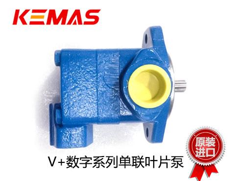 威格士V系列叶片泵
