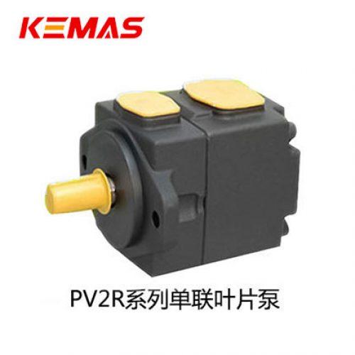 油研PV2R单联叶片泵